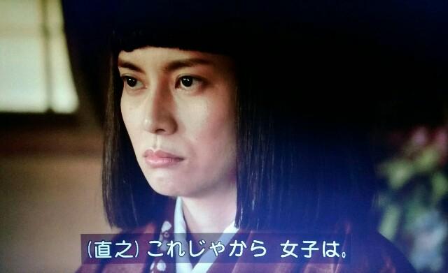 f:id:morifumikirikita319:20170429140028j:image