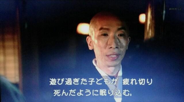 f:id:morifumikirikita319:20170429162025j:image