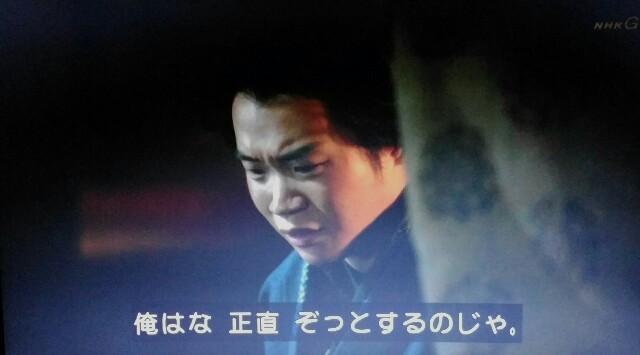 f:id:morifumikirikita319:20170429162103j:image