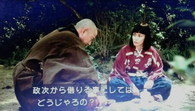 f:id:morifumikirikita319:20170429162202j:image
