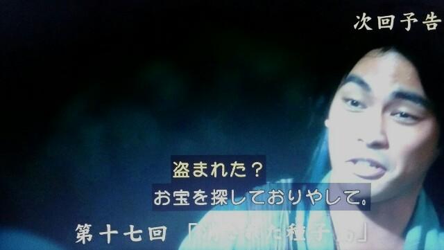 f:id:morifumikirikita319:20170429162721j:image