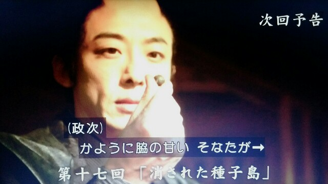 f:id:morifumikirikita319:20170429162741j:image