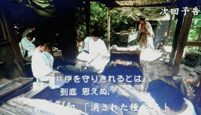 f:id:morifumikirikita319:20170429162757j:image