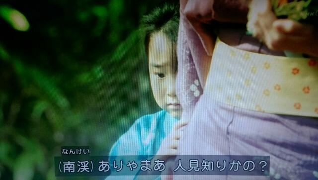 f:id:morifumikirikita319:20170430212026j:image