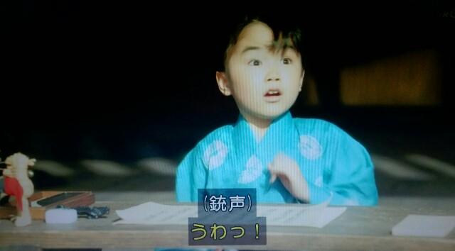 f:id:morifumikirikita319:20170430212119j:image