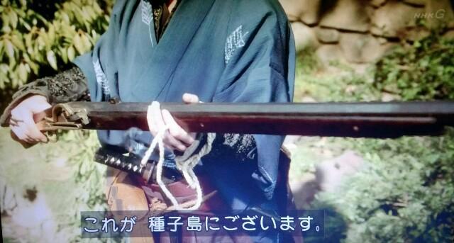 f:id:morifumikirikita319:20170430212134j:image