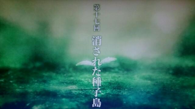f:id:morifumikirikita319:20170430212143j:image