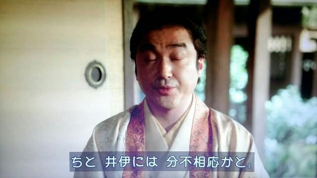 f:id:morifumikirikita319:20170430213304j:image