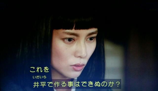 f:id:morifumikirikita319:20170430213341j:image