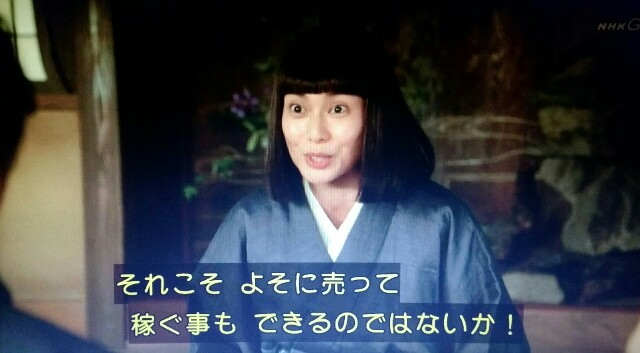 f:id:morifumikirikita319:20170430213351j:image