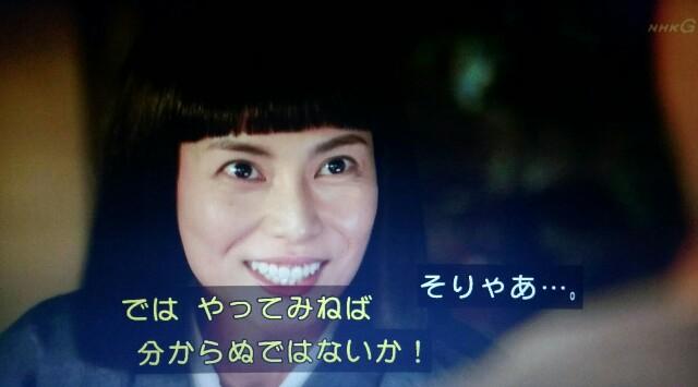 f:id:morifumikirikita319:20170430213417j:image