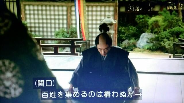 f:id:morifumikirikita319:20170430214724j:image