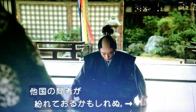 f:id:morifumikirikita319:20170430214802j:image
