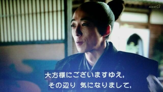 f:id:morifumikirikita319:20170430214846j:image