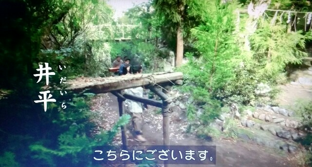 f:id:morifumikirikita319:20170430214901j:image