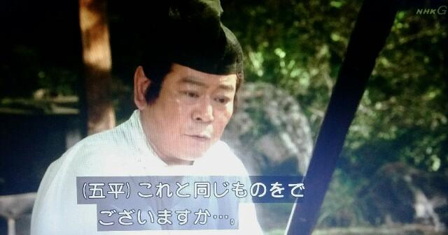 f:id:morifumikirikita319:20170430215214j:image