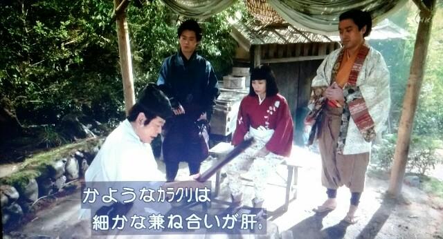 f:id:morifumikirikita319:20170430215235j:image