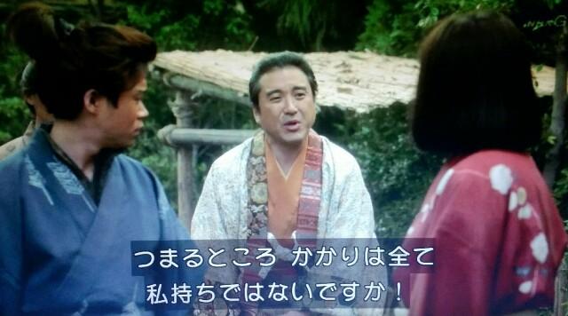 f:id:morifumikirikita319:20170430215326j:image