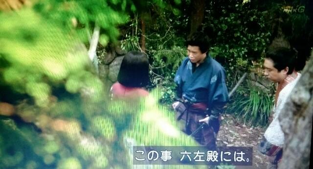f:id:morifumikirikita319:20170430215346j:image