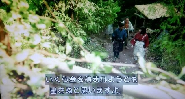 f:id:morifumikirikita319:20170430220939j:image