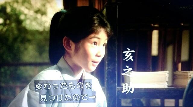 f:id:morifumikirikita319:20170430220959j:image