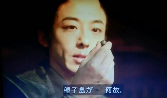 f:id:morifumikirikita319:20170430224409j:image