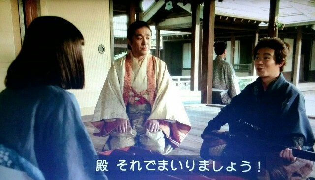 f:id:morifumikirikita319:20170430225305j:image