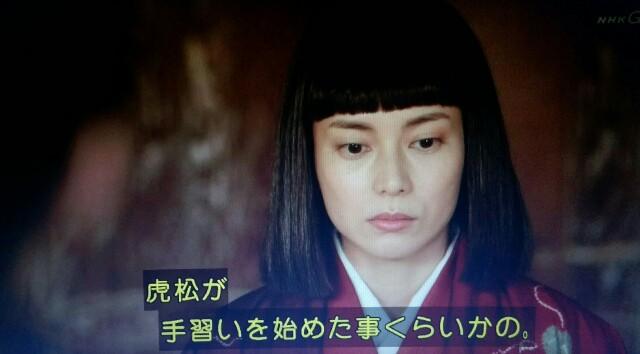 f:id:morifumikirikita319:20170430225346j:image