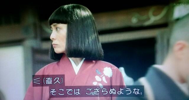 f:id:morifumikirikita319:20170430225943j:image