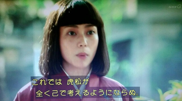 f:id:morifumikirikita319:20170430230037j:image