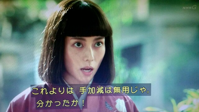 f:id:morifumikirikita319:20170430230047j:image