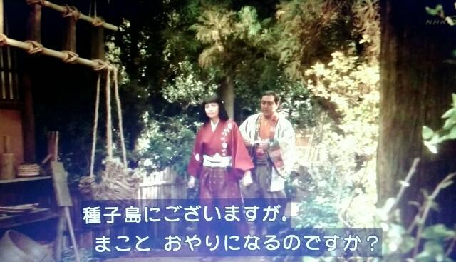f:id:morifumikirikita319:20170430231215j:image