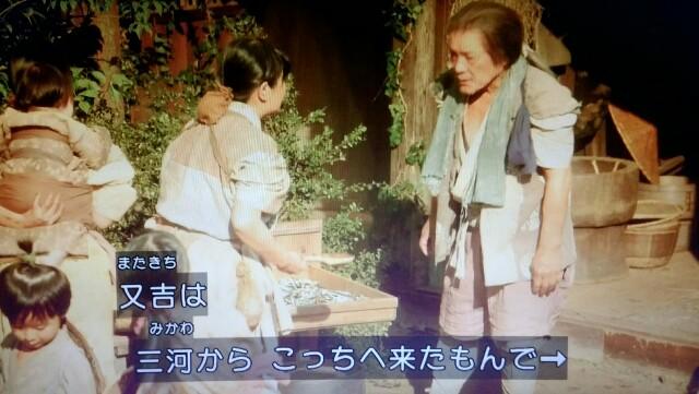 f:id:morifumikirikita319:20170430231307j:image