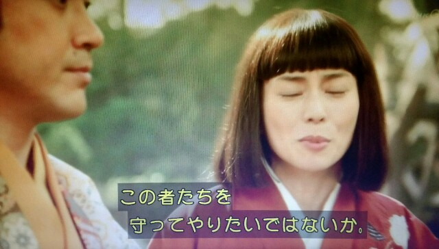 f:id:morifumikirikita319:20170430231329j:image