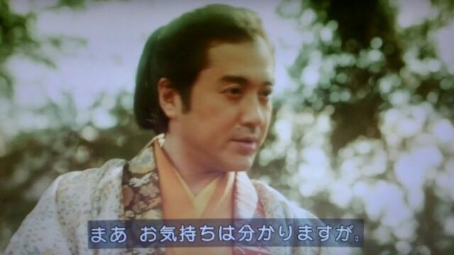 f:id:morifumikirikita319:20170430231345j:image
