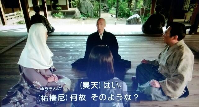 f:id:morifumikirikita319:20170501050833j:image
