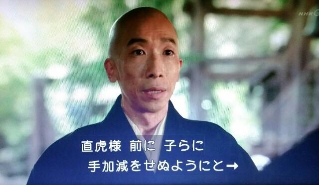 f:id:morifumikirikita319:20170501050847j:image