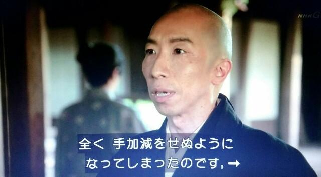 f:id:morifumikirikita319:20170501050904j:image