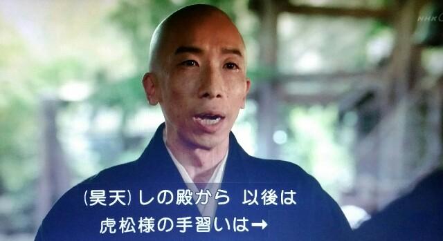 f:id:morifumikirikita319:20170501050940j:image