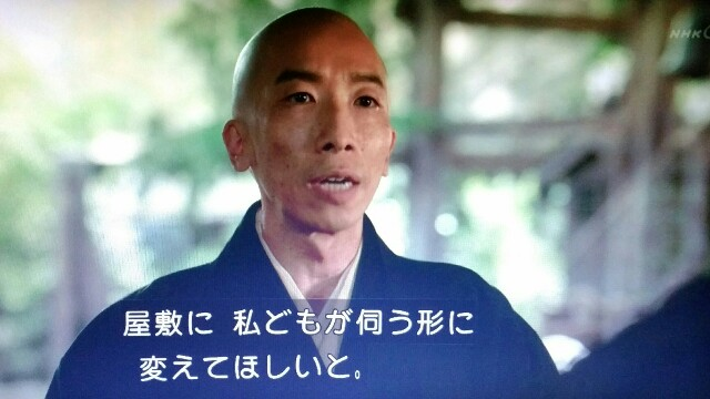 f:id:morifumikirikita319:20170501050948j:image