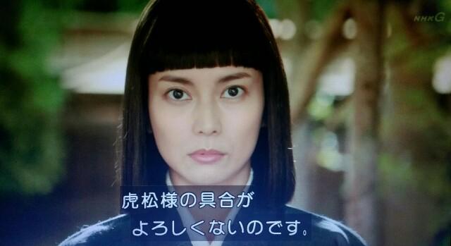 f:id:morifumikirikita319:20170501051021j:image