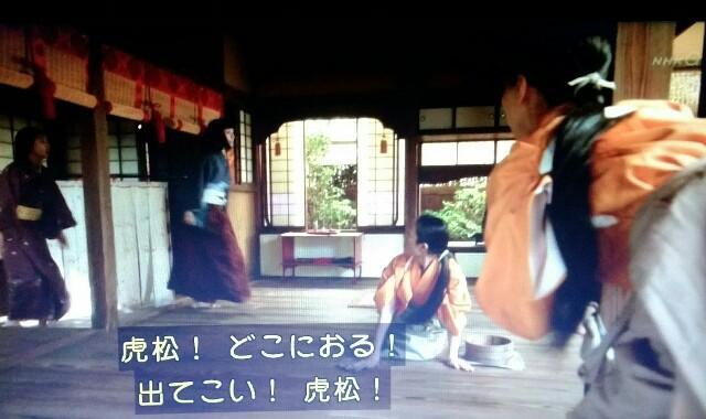 f:id:morifumikirikita319:20170501051054j:image