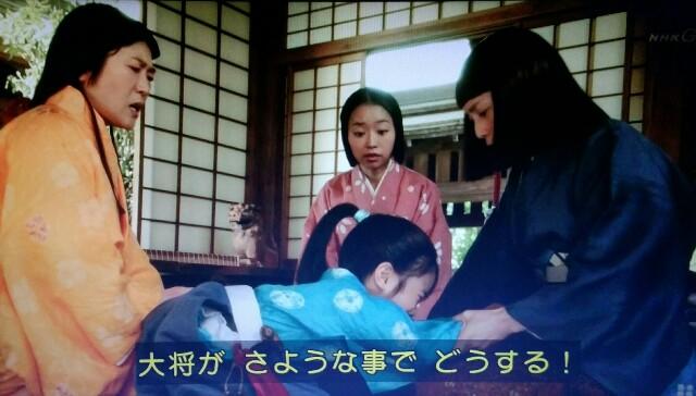 f:id:morifumikirikita319:20170501052117j:image