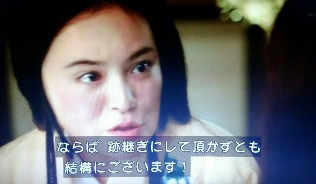 f:id:morifumikirikita319:20170501052128j:image