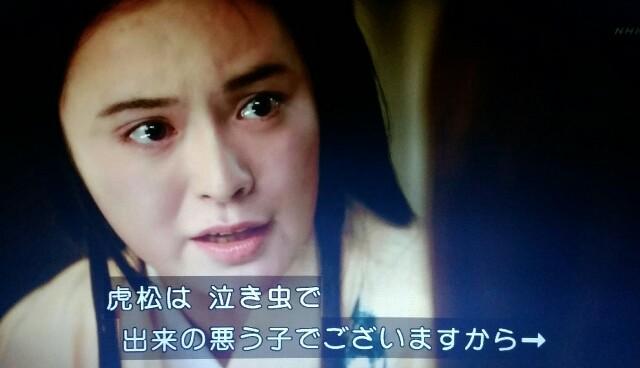 f:id:morifumikirikita319:20170501052146j:image