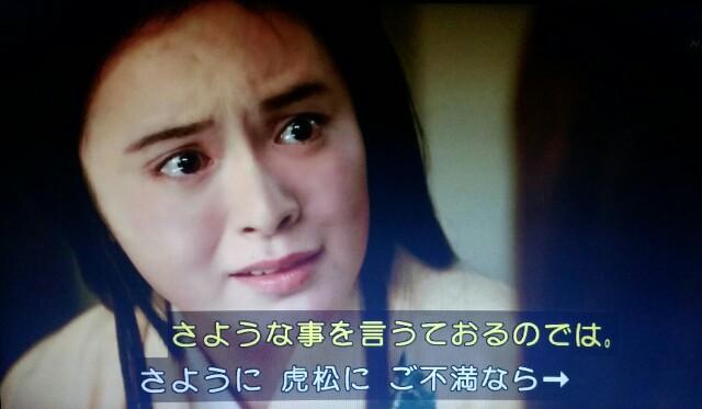 f:id:morifumikirikita319:20170501052157j:image
