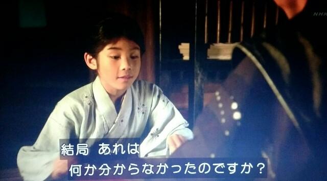 f:id:morifumikirikita319:20170501054337j:image