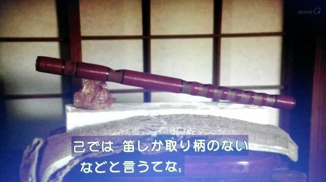 f:id:morifumikirikita319:20170501055827j:image