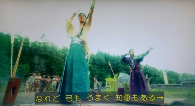 f:id:morifumikirikita319:20170501055844j:image
