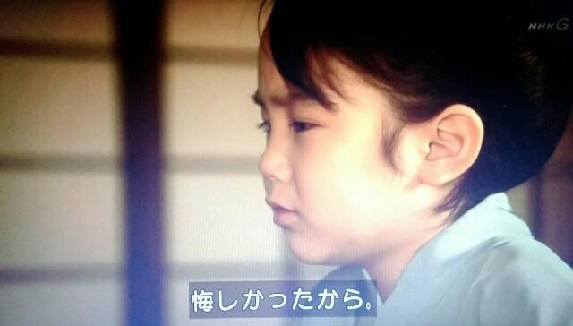 f:id:morifumikirikita319:20170501055921j:image